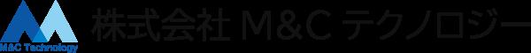 株式会社M&Cテクノロジー